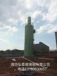 玻璃钢脱硫塔厂