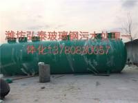 HT-07玻璃钢化粪池