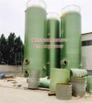 徐州玻璃钢酸碱储存罐